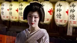 geisha in gion image anexperterna se via wikipedia cc by 2 0