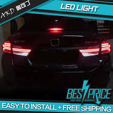 Top The Worlds Cheapest Products Led Honda Aokeding In Total New