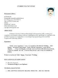 Quality Inspector Resume Extraordinary Mechanical Quality Control Inspector Resume Piping Engineer