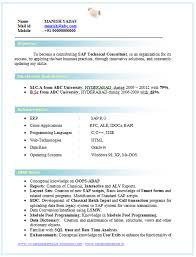 Breathtaking Freshersworld Resume Format 66 On Education Resume with Freshersworld  Resume Format
