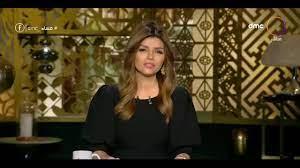 Eman Elhossary-إيمان الحصري