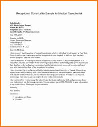 best photos of veterinarian tech resume cover letter vet image best photos of veterinarian tech resume cover letter vet tech