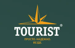 ≡ Портативная газовая плита <b>Tourist mini</b>-<b>1000 TM</b>-<b>100</b> – купить ...