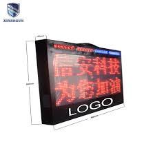 Led Light Display Advertising Board Led Light Display Advertising Board Outdoor Large Screen Buy Led Large Screen Display Led Light Display Advertising Board Outdoor Large Screen