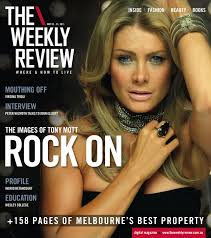 Image result for natalie bassingwaighte DISCOGRAPHY