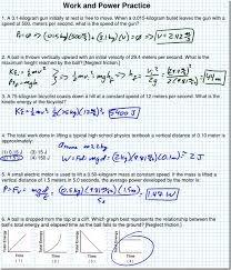 sol ns work and power practice regents physics image