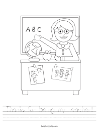 All About My Teacher Worksheet Worksheets for all | Download and ...
