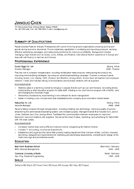 Spong Resume | Resume Templates & Online Resume Builder & Resume Creation