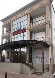Новый Медицинский Центр Интертич в г Кызылорде Страховая  Новый Медицинский Центр Интертич в г Кызылорде