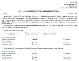Ревизия материальных ценностей курсовая mozavodskoe Ревизия материальных ценностей курсовая