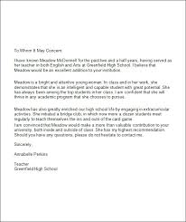cover letter high school reference letter for school