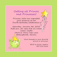 Invitation Words For Birthday Party Princess Party Invite Wording Birthday Invitations Kids