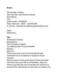 contractor bid rejection letter