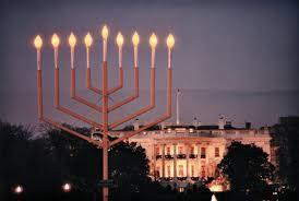 Image result for hanukkah washington dc
