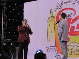 نتیجه تصویری برای جشنواره کباب گلپایگان
