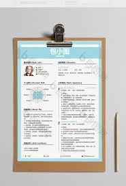 Blue Insurance Sales Manager Resume Word Resume Template Free