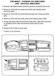 2013 chevrolet trailer wiring diagram facbooik com 2003 Chevy Silverado Trailer Wiring Harness 2013 chevrolet trailer wiring diagram facbooik 2003 chevrolet silverado trailer wiring diagram