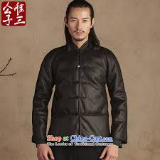 cd 3 model china wind devils leather garments robe chinese disc detained men tang dynasty fur coat
