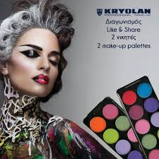 kryolan city cyprus the make up palettes caign