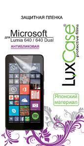 <b>Защитная пленка Luxcase</b> для Microsoft Lumia 640 opaque ...