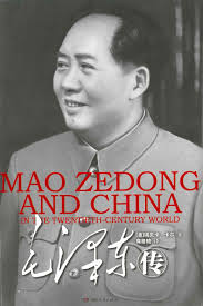 karl rebecca department of history new york university mao zedong zhuan biography of mao zedong translation and adaptation of mao zedong and in the twentieth century world