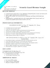 Security Guard Resume Resume For Security Guard Security Guard