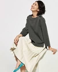 30代大人レディースファッションのコツ1点上質でエレガントな服を選