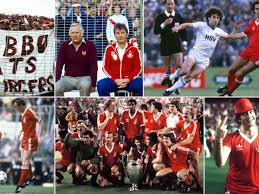 This page displays a detailed overview of the club's current squad. When Nottingham Forest Retained The European Cup 40 Years Ago Nottingham Forest The Guardian
