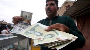 Why Does Iran Have Three Foreign Exchange Rates News Al