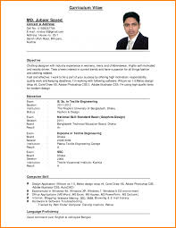 Best Resume Examples Resumes Cv Samples For College Students