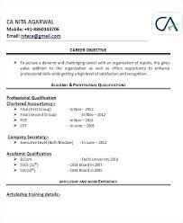 Accountant Resume Format Fresher Accountant Resume Sample Lovely