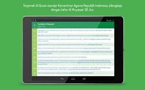 Quran Tajwid Indonesia For Android Apk Download