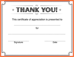 Free Certificate Templates For Word Printable Appreciation Certificate Appreciation Certificate Sample