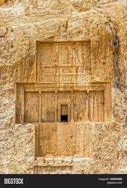 Naqsh-e Rustam Xerxes Image & Photo (Free Trial)   Bigstock