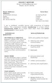 Retail Resume Objectives Fashion Retail Resume Objective Example ...