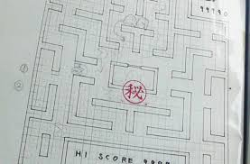 Pac Man Creator Shows Off Graph Paper With Original Game