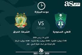 موعد مباراة الأهلي السعودي والشرطة العراقي اليوم الإثنين 14 سبتمبر 2020 في  دوري أبطال آسيا والقناة الناقلة
