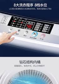 máy giặt sấy lg inverter 9kg fc1409d4e Máy giặt sóng nhỏ tự động 6,2 kg Máy  giặt mini nhỏ nhà 1-3 người XQB62-A1518L máy giặt inverter | Nghiện  Shopping