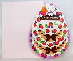 Amazoncom Hello Kitty Happy Birthday Layered Cake Pop Up Greeting
