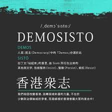 what s in a new student led political party demosist  the new party demosisto photo nathan law