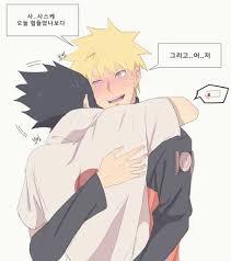 Pin de Ema em Doujinshi NS | Naruto e sasuke desenho, Casais românticos de  anime, Casais bonitos de anime
