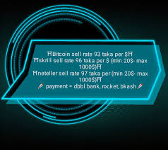 As bitcoin's popularity grows and the amount of options to buy bitcoin in bangladesh increases we will endeavour to add the latest and best options to our listings. Digital Currency Buy Sell Bangladesh Home Facebook