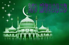2019 Eid Mubarak 3D Desktop Wallpapers ...