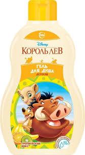 Свобода <b>Disney Король</b> лев Гель для душа детский Тропический ...
