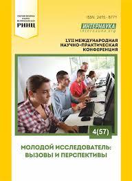 Конференция Молодой исследователь вызовы и перспективы  Контрольные сроки