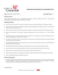 Cosy Preschool Teacher Resume Cover Letter Samples For Sample Resume