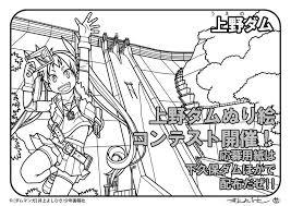 新ダムマンガ建設事務所 今回の上野ダムぬり絵コンテストも原画を