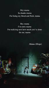 Mama By Jhope Bts Lyrics Wallpaper Bts Lyrics Quotes Bts