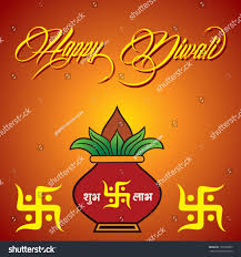 Diwali Kalash Designs Illustration Diwali Greeting Mangal Kalash Stock Vector