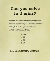 ssc cgl level question set geometry suresolv eighteenth ssc cgl level question set 1st on topic geometry
